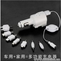 家用 車用萬能充電器USB   車載萬能汽車充電器   LOGO定做  禮品