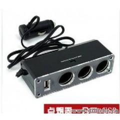 0096汽车电源转换器一拖三 汽车点烟器一拖三点烟器+USB充电口
