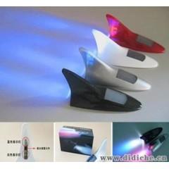 新款汽车太阳能爆闪灯 鲨鱼鳍天线 防追尾灯 吸顶灯 汽车天线灯