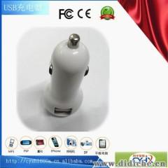 厂家批发 侧面双USB车载车充/2.1A充电器/汽车车载充电器