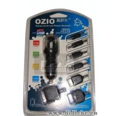 供应 支持 IPHONE充电器 车载手机充电器 奥舒尔B13 车载充电器