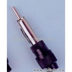供应优质汽车收音机天线插头