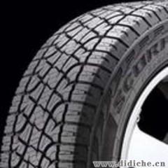 供应倍耐力轮胎 汽车轮胎 轿车轮胎 改装车轮胎