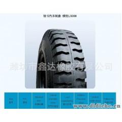 廠家直銷精品輪胎輕卡汽車輪胎
