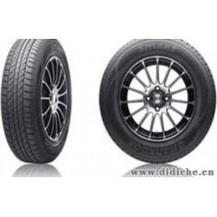 汽车轮胎什么品牌质量好。哪些品牌畅销