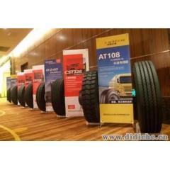 厂家直销原装正品成山轮胎 载重货车轮胎 矿山轮胎 汽车轮胎