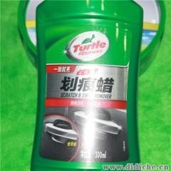北京汽車輪胎蠟、金棕櫚洗車水蠟知名品牌