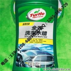 汽車輪胎蠟、龜牌經典蠟、汽車除蠟