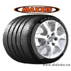 玛吉斯轮胎MAXXIS批发新价格表