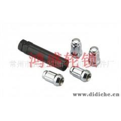 供应轮毂防盗锁、车轮防盗锁、汽车轮胎防盗锁、、轮锁
