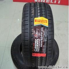 供應倍耐力輪胎報價