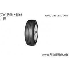买轮胎,河南轿车轮胎专业批发,普利司通轮胎价格报价
