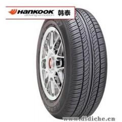 【韩泰轮胎】价格表_型号规格_普利司通轮胎报价表