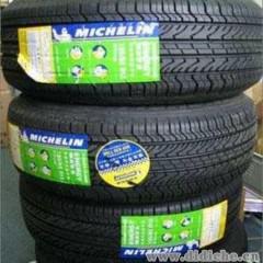 武威米其林轮胎厂家代理商