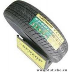 供应邓禄普轮胎 1100R22.518  SP391