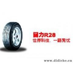 供应正品 回力轮胎卡客车轮胎 厂家特惠供应