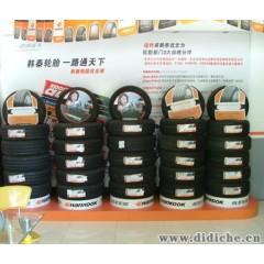 �n泰�胎 245/70 R19.5 TH10 千本来就算是处于非常时机�Y�R�胎