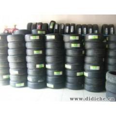 回力�胎 7.00-16 WT21A 14PR 卡客��胎