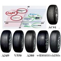固铂轮胎 235/75R15 Discoverer ATR