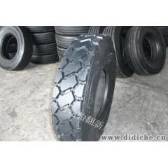 永行翻新胎 优质耐磨的二手轮胎 (12R22.5)