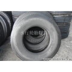翻新胎 保证质量批发各种牌子轮胎315/80R22.5朝阳 正新 轮胎