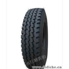 出口子午轮胎 全钢丝轮胎 翻新胎 销售 (1100R20)