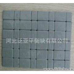 厂家直销  铁质粘贴式平衡块