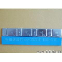 鐵質粘貼式壓鑄平衡塊-3M膠
