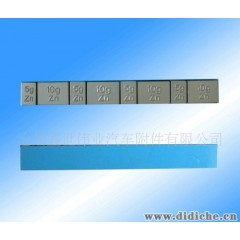 供應鋅質粘貼式藍膠平衡塊-5gx12