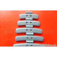 供应汽车车轮铁质卡钩式平衡块(轮胎平衡块 汽车配件)