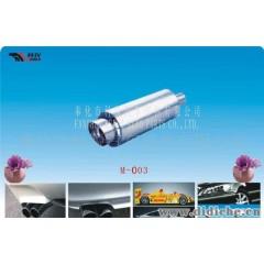 供应汽车消声器 M-003 M-004等