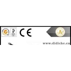 华晨汽车减振器 金杯海狮减震器 批发344203减震器 减震器供应