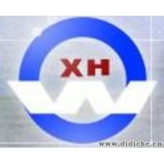 汽车减震器管供应商 雄华汽车 品牌汽车减震器管价格