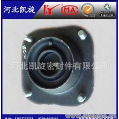 供应减震器顶胶 48654-32020 汽车减震顶胶 厂家生产