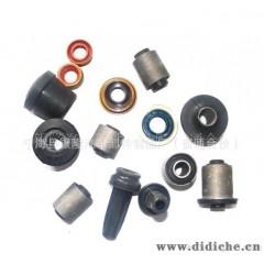 提供汽车减震器 减振器 减衰力系统 阀罩 冲压件 冲件加工