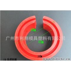 广州生产橡胶高弹性汽车防震缓冲胶圈减震器销往天津上海成都西安