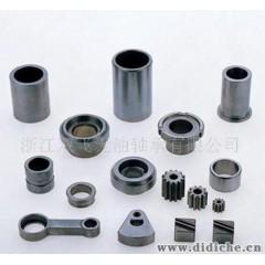 供应FU2铁基含油轴承粉末冶金轴套铁套廉价轴承耐磨套