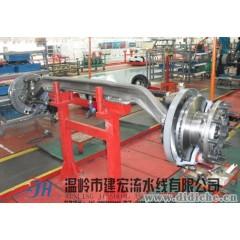 本公司提供汽车前桥、后桥工程机械等工程车组装生产输送流水线