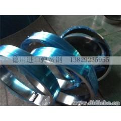 供应美国1095汽车专用高锰弹簧钢板 1095高耐磨弹簧钢板