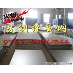 汽车用50CrV弹簧钢板材/汽车弹簧钢板
