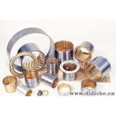 供应汽车弹簧钢板专用双金属衬套