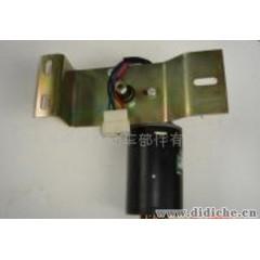 供应汽车雨刮器刮水器电机
