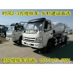 广州6方搅拌运输车在哪里改装