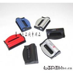 力品 可调式 汽车安全带夹安全带松紧调节器 车用安全带夹子 2567