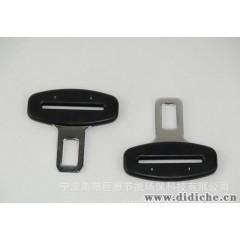 通用插扣 插销 安全保险带扣 安全带插头 汽车安全带夹 安全卡扣