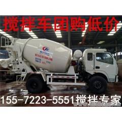 宜春4方混凝土运输车改装公司