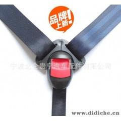 【贵宁】厂家直销 供应 插扣 儿童座椅安全插扣 座椅配件 批发
