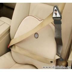 车用儿童安全带调节器 安全带固定器 安全带防勒器 3岁以上儿童