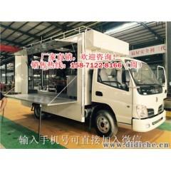 改装移动厨房餐车多功能流动宴席车特种汽车