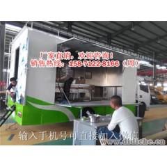 武汉汽车改装多功能餐厅式餐车量大可优惠
